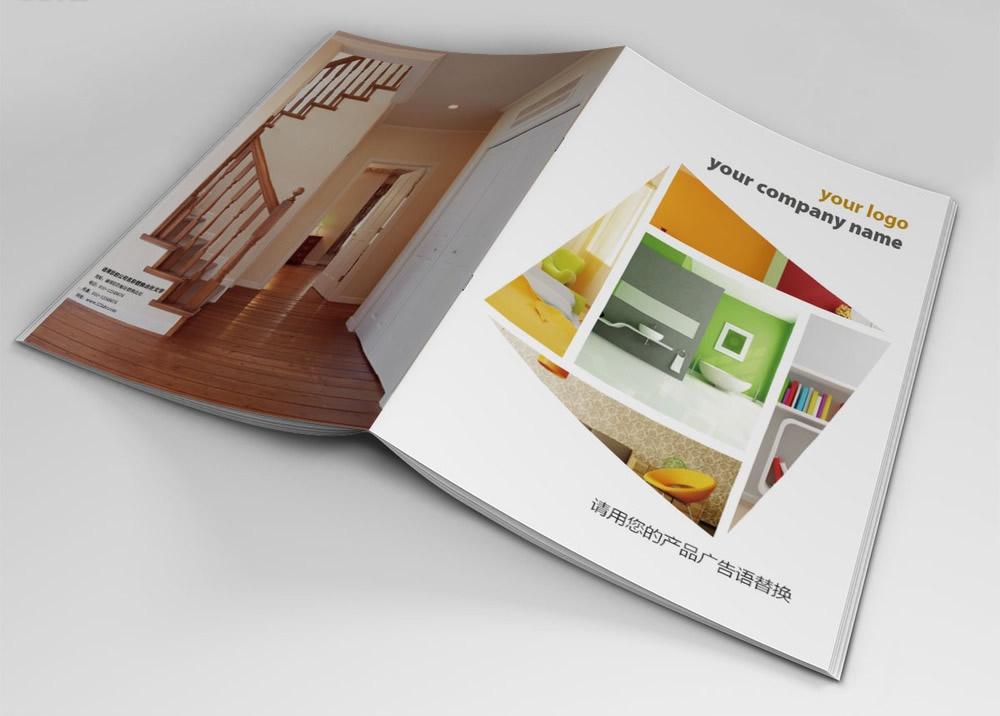 画册印刷工艺