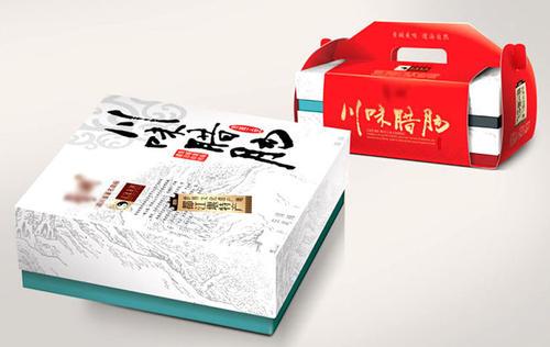 包装盒印刷效果图