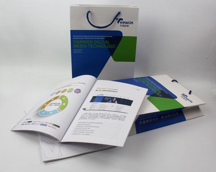 手提袋制作、企业画册印刷,天闻数媒科技也是选择长沙印刷厂日大彩印