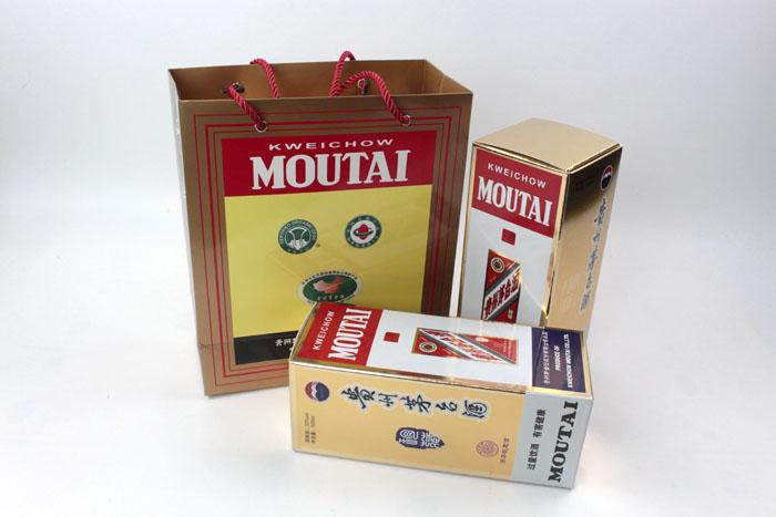 贵州茅台包装盒01