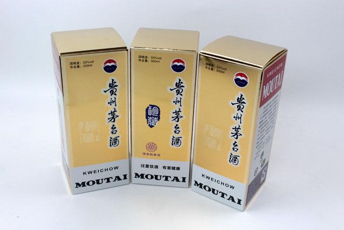 贵州茅台包装盒04