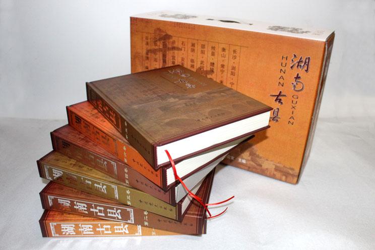 全自动精装书壳制作利器助力精装书《湖南古县》按期出货