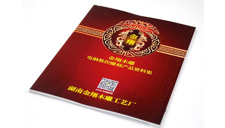 湖南金翔木雕工艺厂签约日大彩印制作仿古木雕产品画册